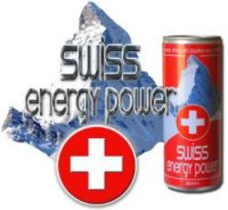 Swiss_energy_power_logo_product